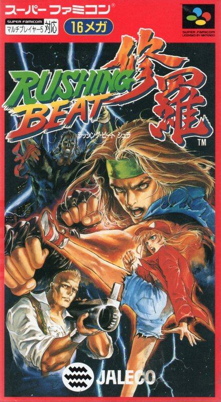 MEGADRIVE vs SUPER NINTENDO : Fight ! - Page 4 Rbshura