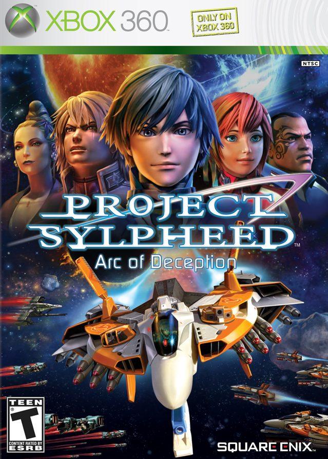 Hardcore Gaming 101: Silpheed